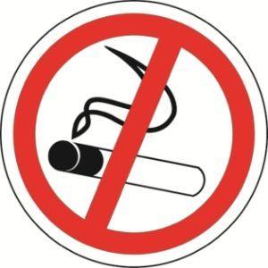 Курение в общественных местах строго запрещено