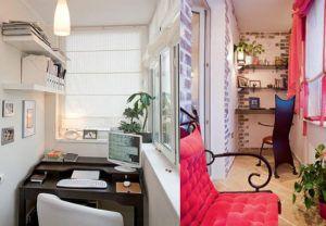 балкон маленькая квартира