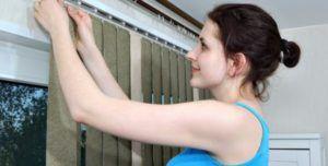 Как снять жалюзи с окна чтобы помыть