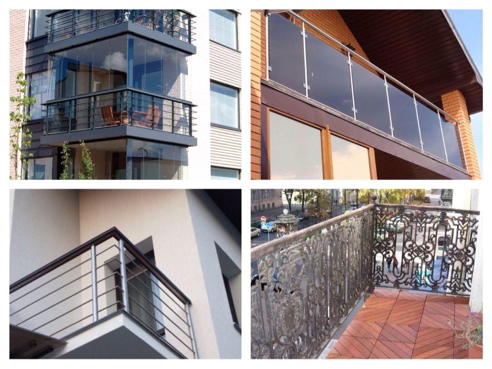 Типы балконов