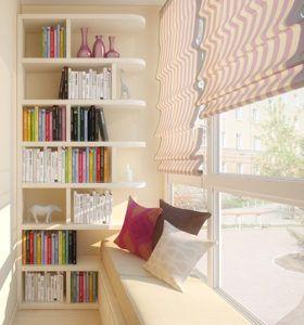 диван балкон