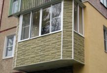 Материалы для отделки балкона внутри