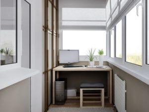 балконный кабинет