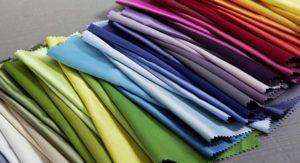 шторы ткань