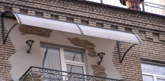балкон крыша