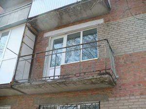 балконная плита