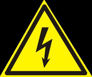 осторожно электричество