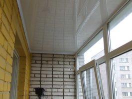 калькулятор подвесного потолка на лоджии