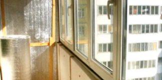 расчет утеплителя на балкон