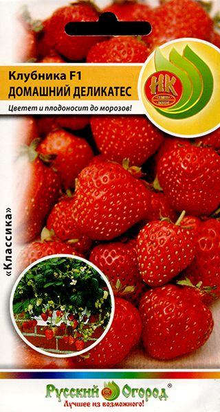 земляника московский деликатес