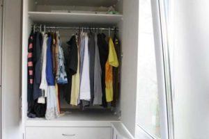 гардероб вешалка