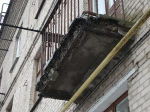 состояние балкона