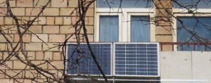 балкон батарея фотоэлемент